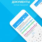 mojofis-dokumenti_275