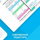 mojofis-dokumenti_276