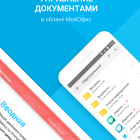 mojofis-dokumenti_278