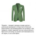 mojsklad_417