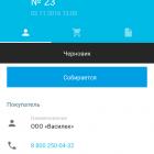 mojsklad_419