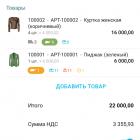 mojsklad_420