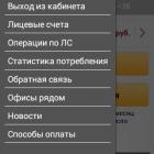 mosenergosbit_239
