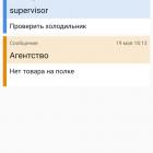 mysalesteam-tdm_2447
