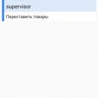 mysalesteam-tdm_2451