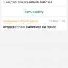 mysalesteam_103