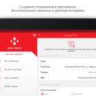 novaya-pochta_2176
