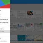 officesuite-pdf-editor_88