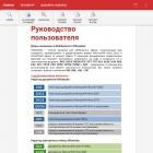 officesuite-pdf-editor_93