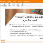 officesuite-pdf-editor_94