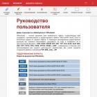 officesuite-pro-pdf-trial_803