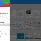 officesuite-pro-pdf-trial_806