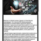 otkrit-biznes-s-nulya-biznes-idei-bez-vlozhenij._817
