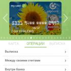 otp-smart_2155