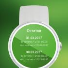 otpbiznes_1574