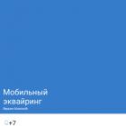 pay-me-bluetooth_1804