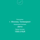 pay-me-bluetooth_1807