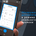 pdf-skaner-dokumentov-ocr_621