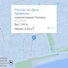 perevozchikam-vezyot-vsem_1118