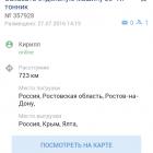 perevozchikam-vezyot-vsem_1124