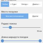 perevozchikam-vezyot-vsem_1133