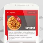 pizza-hut_726