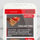 pizza-hut_727