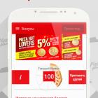 pizza-hut_728