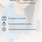 pochta-rossii_25