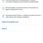 pochta-rossii_28