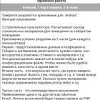 poisk-frilansa_2210