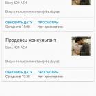 poisk-raboti-na-jobsday.az_596