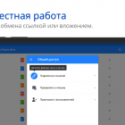 polaris-office-for-lg-device_1162