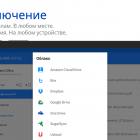 polaris-office-for-lg-device_1175