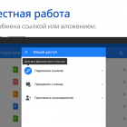 polaris-office-for-lg-device_1176