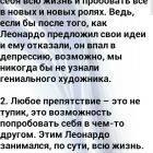 pravila-zhizni_767