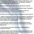 pravila-zhizni_770
