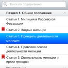 pravo.ru_561