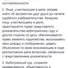 pravo.ru_562