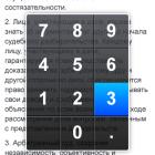 pravo.ru_563