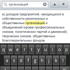 pravo.ru_564