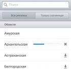 pravo.ru_566