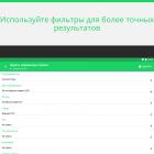predlozheniya-o-rabote_779