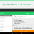 predlozheniya-o-rabote_782