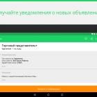 predlozheniya-o-rabote_784