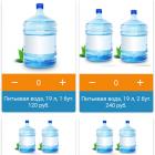 pricebox-prajsboks_533