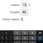 procentnij-kalkulyator-v1_496