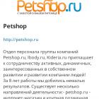 rabota-i-vakansii-job.ru_720