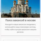 России приложение iodesign.club app для андроинд: где скачать