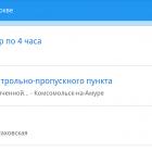 rabota-v-moskve-rossii_870